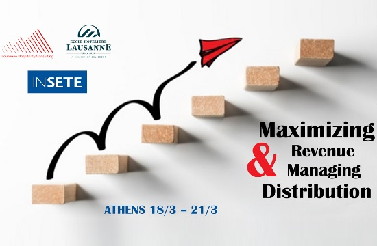 To INΣΕΤΕ φέρνει στην Αθήνα τη Lausanne Hospitality Consulting