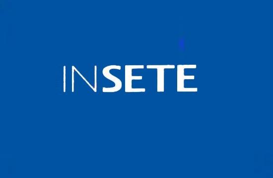 ΙΝΣΕΤΕ: Nέες κατηγορίες σεμιναρίων στο πρόγραμμα 2018-19