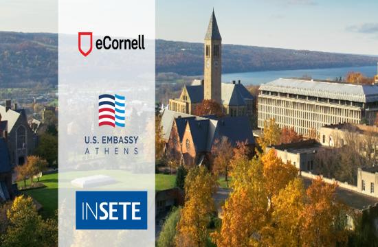 Συνεχίζεται η στρατηγική συνεργασία ΙΝΣΕΤΕ – Cornell University