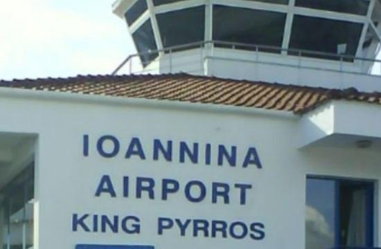 Iωάννινα: Ένα αεροδρόμιο χωρίς ...αεροπλάνα- Αναβάθμιση ζητούν όλοι οι φορείς της Ηπείρου