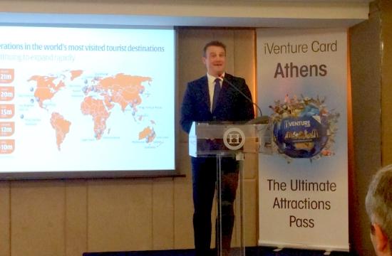 Ήρθε το πρώτο καινοτόμο city pass για την Αθήνα