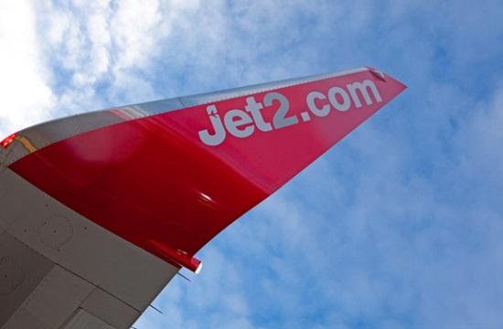 jet2: Πτήσεις από το Μπρίστολ, με πρόγραμμα και για Λέσβο και Καλαμάτα το 2021