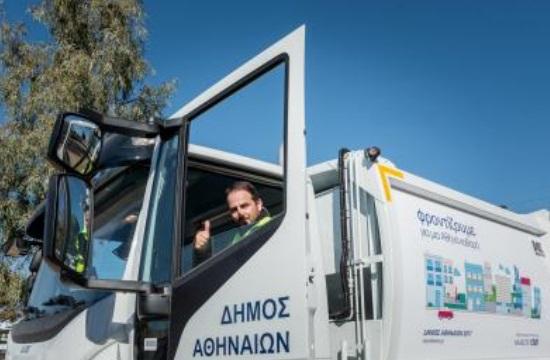 Αθήνα | Με ραντεβού η αποκομιδή των απορριμάτων και στην Ομόνοια