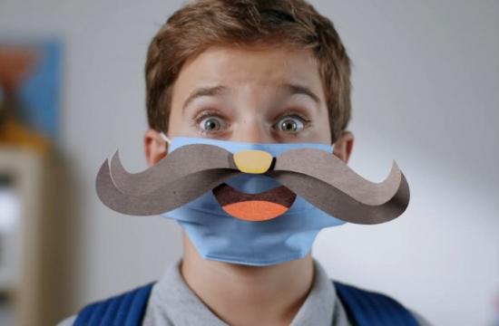 Καμπάνια Πολιτικής Προστασίας: Οι μάσκες που χαμογελούν όπως αυτοί που αγαπάς (video)