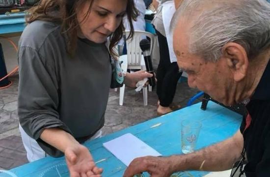 Κάρπαθος: Πρώτο Φεστιβάλ Τοπικής Γαστρονομίας στην Αρκάσα