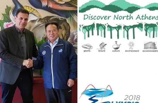 Το Discover North Athens προσέλκυσε Kινεζικές συμμετοχές στο Olympic Stadium Run