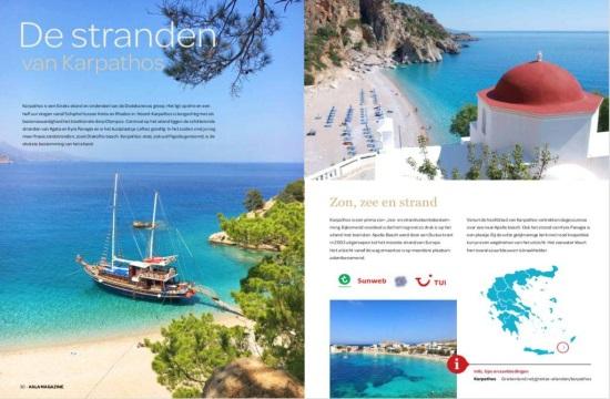 Οι παραλίες της Καρπάθου σε ολλανδικό περιοδικό