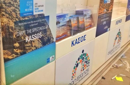 Συμμετοχή της Κάσου σε τουριστικές εκθέσεις