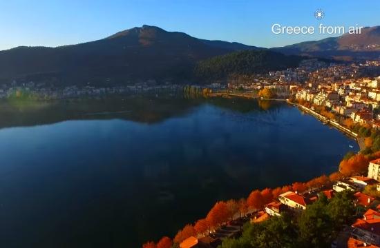 To πρόγραμμα τουριστικής προβολής της Καστοριάς