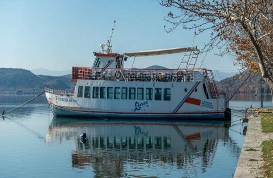 Καστοριά: Δημοπράτηση για το τουριστικό καράβι Ολυμπία