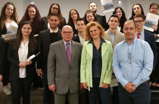 Παρουσίαση της Καβάλας στο Μητροπολιτικό Κολλέγιο Αθηνών