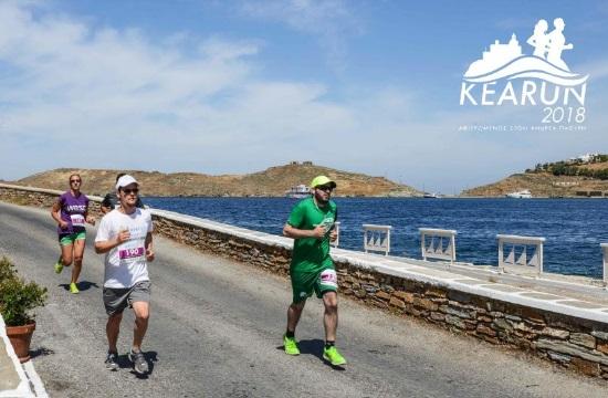 Στις 17 Ιουνίου το Kea Run 2018