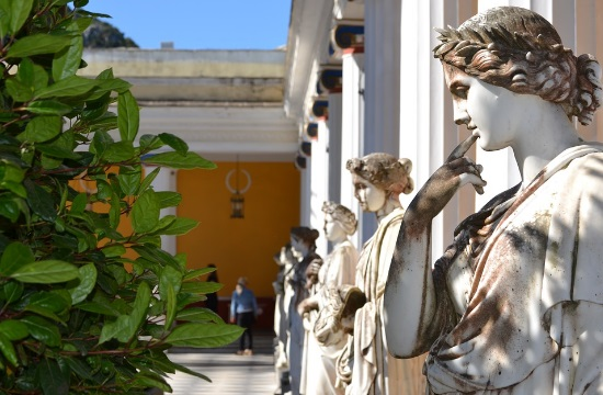 Κέρκυρα: Σύμβαση για την αποκατάσταση των κτιρίων του Μον Ρεπό