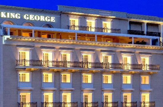 Στη ΛΑΜΨΑ έναντι 43 εκατ. ευρώ το ξενοδοχείο King George