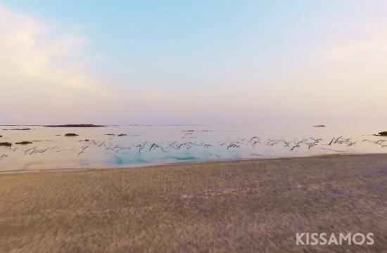 Το νέο βίντεο προβολής της Κισσάμου