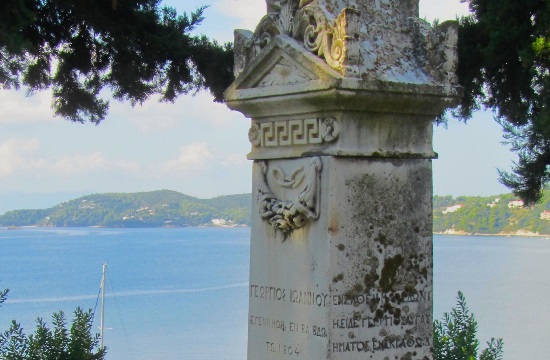 Eβδομάδα ανακάλυψης ευρωπαϊκών κοιμητηρίων στη Σκιάθο