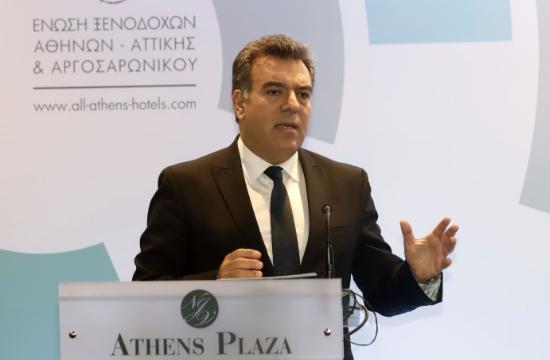 Υπουργείο Τουρισμού: Συνάντηση όλων των φορέων για τον τουρισμό στην Αττική
