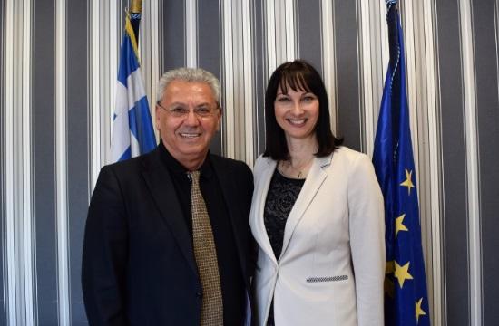 Στην Ελλάδα το συνέδριο της Διεθνούς Ένωσης Εισαγγελέων το 2020