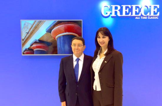 Η Ελλάδα στο Εκτελεστικό Συμβούλιο του ΠΟΤ