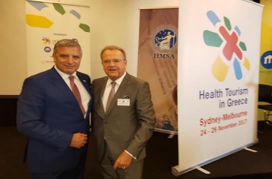 Η Ελληνική Ακαδημία Ιαματικής Ιατρικής στην Αυστραλία