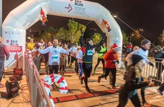SNF RUN στο Πολιτιστικό Κέντρο ΙΣΝ: Τρέχοντας προς τη Νέα Χρονιά