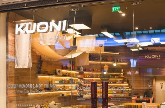 Kuoni: Η Ελλάδα στους 5 προορισμούς με τις καλύτερες πωλήσεις διακοπών για το 2021
