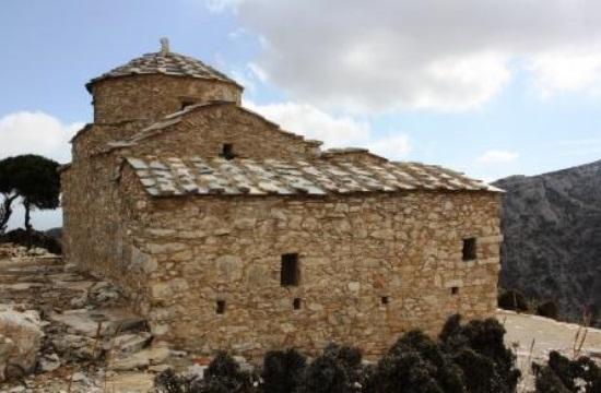 Βραβείο Europa Nostra στο έργο αποκατάστασης της Αγίας Κυριακής Νάξου