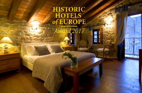 Το ξενοδοχείο Kyrimai στη Μάνη στα 10 καλύτερα Historic Hotels of Europe 2017