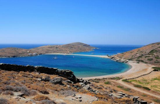 Το οικονομικό νησί για αξέχαστες διακοπές