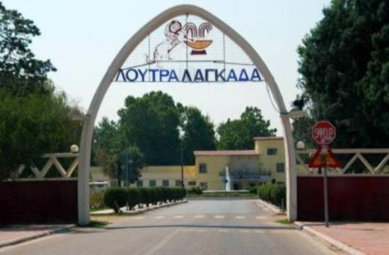 Τι θα γίνει με το ξενοδοχείο «Μέγας Αλέξανδρος» και τις Ιαματικές Πηγές Λαγκαδά;