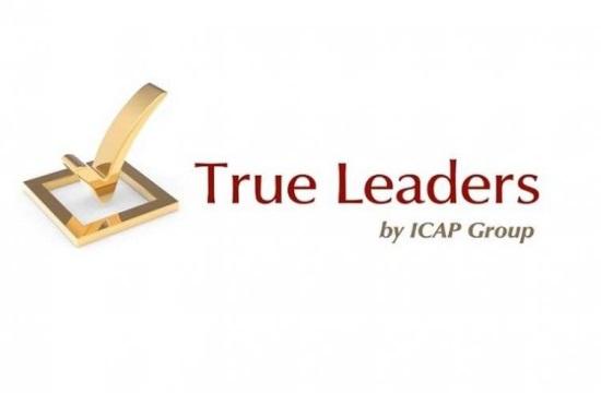 Ποιες τουριστικές επιχειρήσεις διακρίθηκαν ως True Leaders