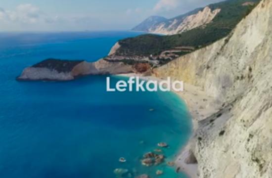 Επιχορηγήσεις για 2 νέα ξενοδοχεία σε Λευκάδα και Ζάκυνθο