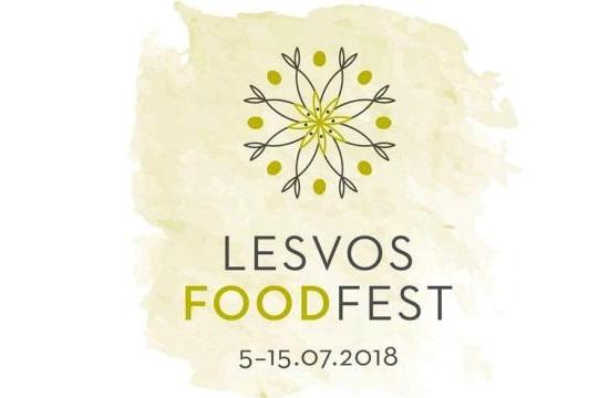 Στις 5 Ιουλίου το Φεστιβάλ Λεσβιακής Γαστρονομίας
