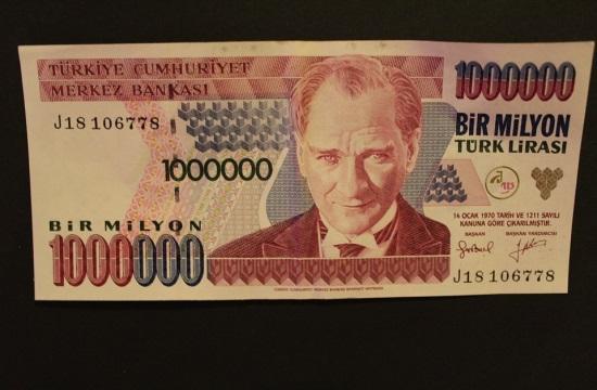-25% η τουρκική λίρα έναντι του δολαρίου φέτος- Δυσκολεύουν τα ταξίδια των Τούρκων στο εξωτερικό
