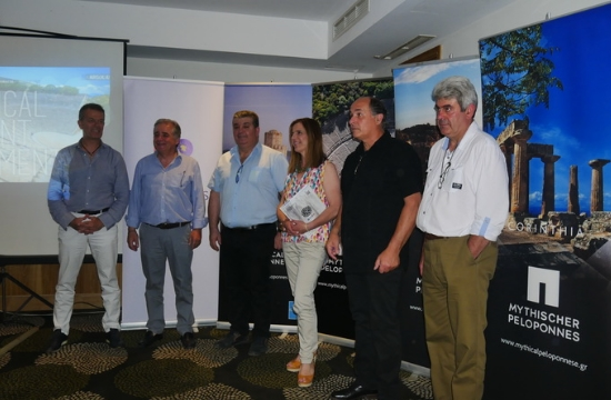 Fam trip στην Πελοπόννησο για Ρουμάνους τουριστικούς πράκτορες και δημοσιογράφους
