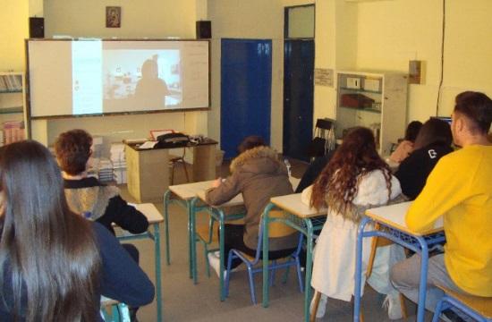 ΟΤΘ: Μαθητές συζητούν με την Β. Πατουλίδου για τον τουρισμό της Θεσσαλονίκης-Αρναίας