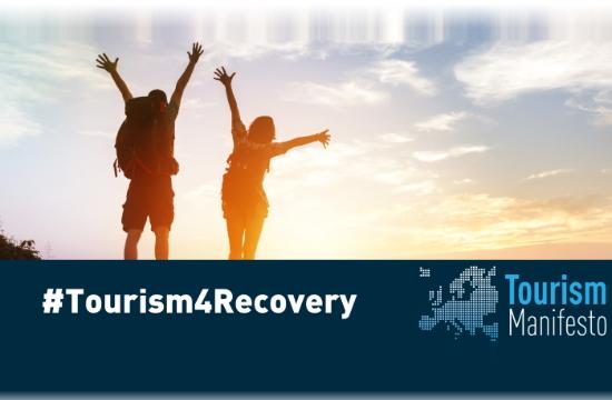 Μανιφέστο Ευρωπαϊκού Τουρισμού: Η ανάκαμψη της ΕΕ χρειάζεται αειφόρες επενδύσεις στον τουρισμό