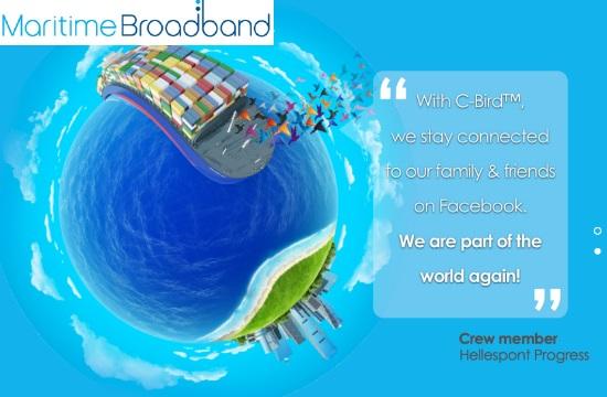Η Maritime Broadband ανοίγει γραφείο στην Αθήνα
