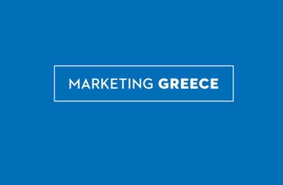 Η σημαντική συμβολή της Μarketing Greece για την ενίσχυση της εικόνας της Ελλάδας στο εξωτερικό