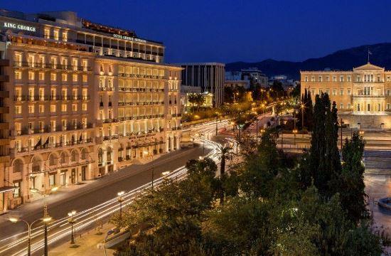 Hotels.com: 11 ελληνικά ξενοδοχεία στα καλύτερα στον κόσμο για το 2019