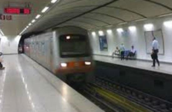 Αθήνα: Ποια δρομολόγια του Μετρό δεν θα πραγματοποιηθούν σήμερα για το αεροδρόμιο