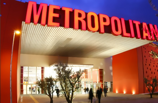 Το METROPOLITAN EXPO ξεκίνησε