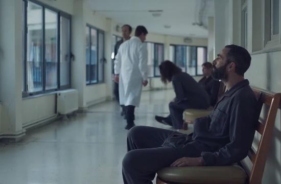 Υπ. Πολιτισμού: Αυτή είναι η ταινία που θα εκπροσωπήσει την Ελλάδα στα OSCAR