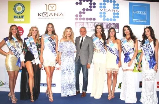 Διαγωνισμός για την ανάδειξη Ελληνοαμερικανίδας Μις Τουρισμός 2017
