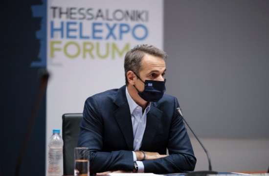 Κ.Μητσοτάκης: Έργο πνοής για τη Θεσσαλονίκη η ανάπλαση της ΔΕΘ