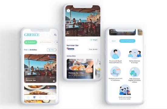 Τα διαγνωστικά κέντρα διαθέσιμα στον επισκέπτη της χώρας μέσω της εφαρμογής του ΕΟΤ Visit Greece App