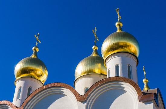 Πρόγραμμα τουριστικής προβολής στη Ρωσία από τον ΕΟΤ