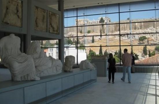 Μουσείο Ακρόπολης: Αναμνηστικό μετάλλιο για την Διεθνή Ημέρα Μουσείων