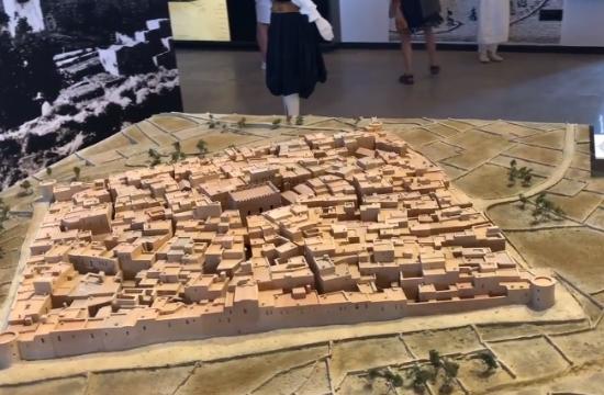 Η ιστορία της μαστίχας στο Μουσείο Μαστίχας Χίου