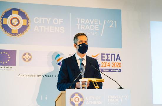 7ο Travel Trade Athens | Πώς θα ανακάμψει ο τουρισμός της Αθήνας